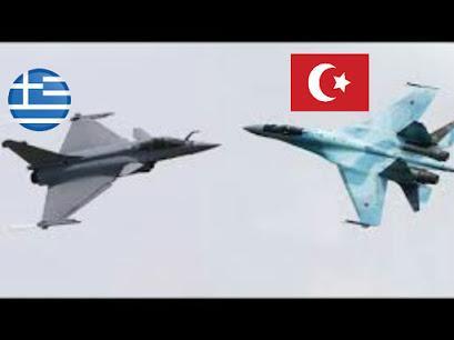 Τουρκική Βόμβα Στο Αιγαίο, Rafael Εσείς, Su-35 Εμείς, Θα Σας Τσακίσουμε!