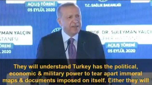 Ο Ερντογάν απείλησε ότι θα σκίσει τους χάρτες και θα κάνει πόλεμο εάν δεν του δώσουμε τα κοιτάσματά μας.