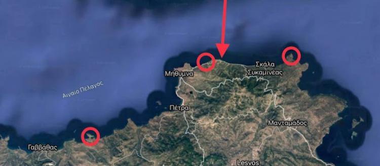 «Αόρατες» αφίξεις παράνομων μεταναστών στην δυτική Λέσβο – Τις ανακοινώνει ΜΚΟ με στενές σχέσεις με τη Τουρκία!