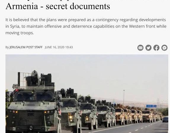 Jerusalem Post: Η Τουρκία έχει σχέδιο εισβολής σε Αρμενία και Ελλάδα.
