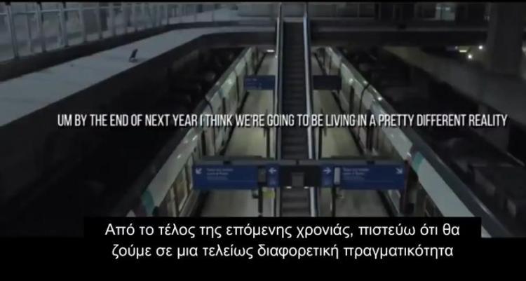 ΕΙΝΑΙ ΑΠΛΑ Ο ΠΡΟΑΓΓΕΛΟΣ ΤΟΥ ΤΙ ΕΡΧΕΤΑΙ (βίντεο)