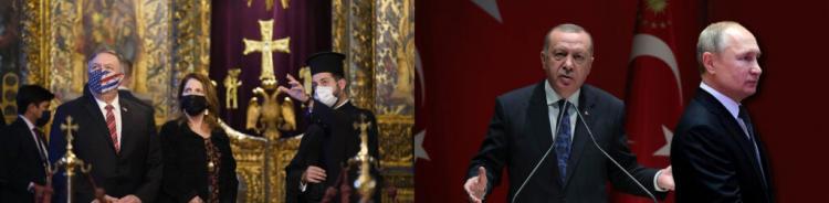 Ρώσοι και Αμερικανοί για την Κωνσταντινούπολη! Ενδιαφέρουσα εξέλιξη… ΒΙΝΤΕΟ.