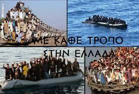Από τη Σομαλία στη Μυτιλήνη μέσω του «νοσοκομείου Ερντογάν»: Η τουρκική κομπίνα με χιλιάδες μετανάστες.