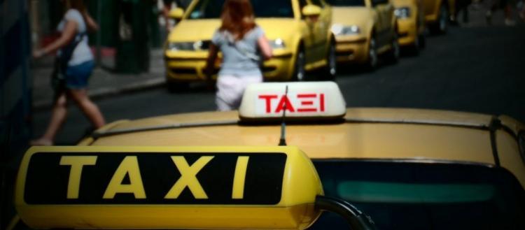 Ξεπερνούν τα όρια της λογικής – Πρόστιμο σε παντρεμένο ζευγάρι για την χρήση του ίδιου ταξί