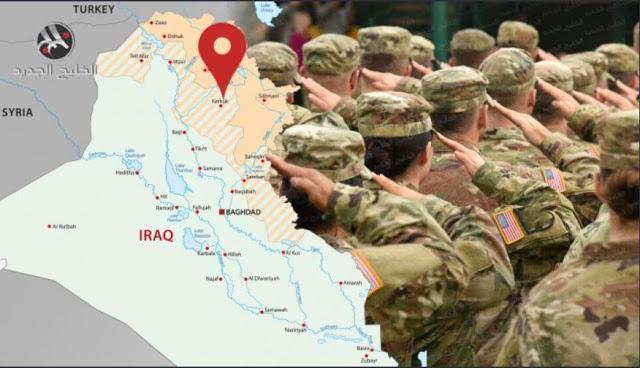 Η Ουάσιγκτον σκέφτεται να μεταφέρει τον αμερικανικό στρατό στην περιοχή του Κουρδιστάν.