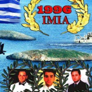 Έλληνας ψαράς έκανε αυτό που δεν τολμάει η κυβέρνηση – Πέταξε στεφάνι στα Ίμια τιμώντας τους πεσόντες ήρωες (βίντεο)