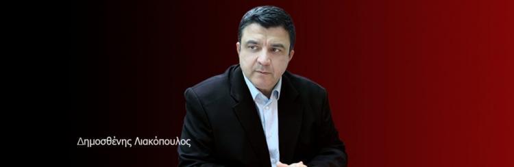 Λιακόπουλος: Ανάλυση και αξιολόγηση της πανδημίας και της λαθρομετανάστευσης για το 2020.