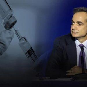 Αποκάλυψη-σοκ από Politico: Ο Κ.Μητσοτάκης πιέζει την ΕΕ για υιοθέτηση πιστοποιητικού εμβολιασμού στα αεροπλάνα