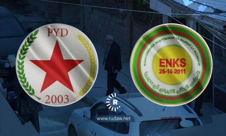 Προ των πυλών ο διαμελισμός της Τουρκίας: Δυτικοί αξιωματούχοι στη Ροζάβα ενώνουν όλα τα κόμματα.