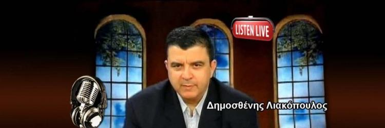 Λιακόπουλος : Αγάλι αγάλι γίνεται η αγουρίδα μέλι. Κοινωνικά παντοπωλεία και πλυντήρια ξεφυτρώνουν παντού επί δεξιάς, vid