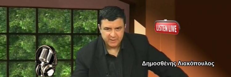 Λιακόπουλος : Εκ του αποτελέσματος προκύπτει, ότι ο κορωνοϊός ήταν ένα στημένο show