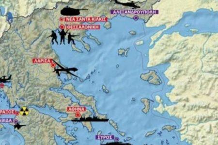 """Παίρνουν """"φωτιά"""" Στενά & Αιγαίο – """"Ουρλιάζουν"""" οι Τούρκοι: """"Μας περικυκλώνουν από την Αλεξ/πολη"""""""