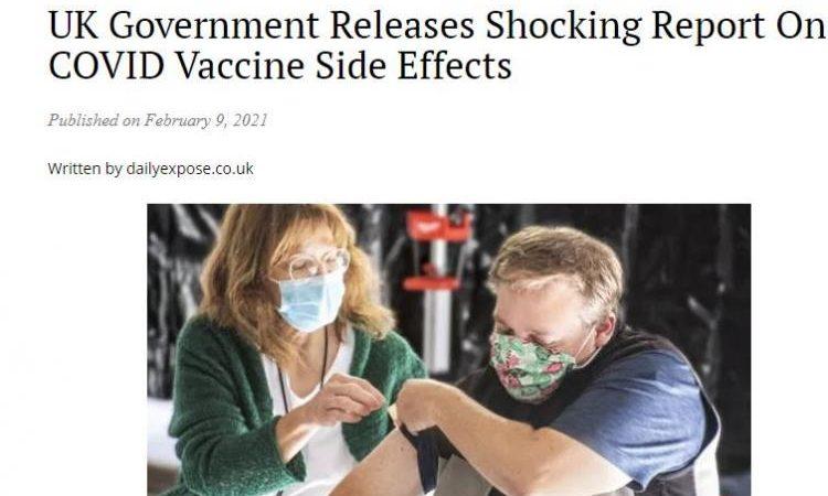 Σοκαριστική έκθεση του Ηνωμένου Βασιλείου για παρενέργειες εμβολίου: 107 νεκροί, οι 7 νεκροί αμέσως μετά τη λήψη,5 τυφλοί κ.α Βέβαια διερευνούν κι εκεί τη συσχέτιση!!!
