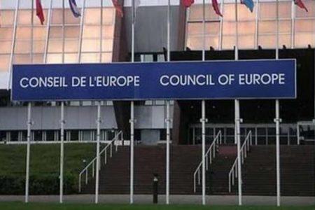 """Το Συμβούλιο της Ευρώπης για τους εμβολιασμούς και το """"Πιστοποιητικό (δεν αναφέρει ψηφιακό) Εμβολιασμού"""""""