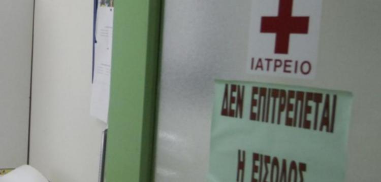 ΑΠΟΚΛΕΙΣΤΙΚΟ: «Μαρκάρισμα» εμβολιασμένων σε γνωστή κλινική, κονκάρδα εμβολίου «δείχνει» όσους λένε «όχι», ΦΩΤΟ