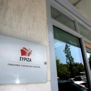 Κι επισήμως υπέρ «τουρκικής» μειονότητας στη Θράκη ο ΣΥΡΙΖΑ.