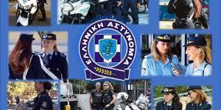 Νύχτα επιθέσεων με εμπρησμούς σε ΑΤΜ και αυτοκίνητα σε όλη την Αττική.