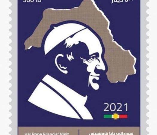 Τουρκία: Σάλος από το Μεγάλο Κουρδιστάν σε γραμματόσημο του Πάπα.