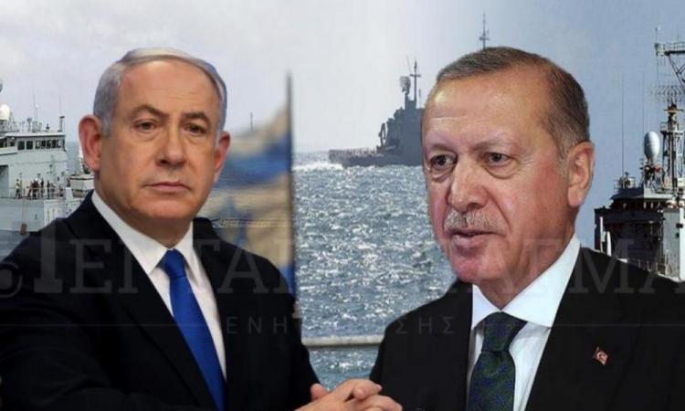 """Αμερικανικές πηγές:""""Έρχεται σύγκρουση Τουρκίας, Ιράν, Ισραήλ σε Μ. Ανατολή & Μεσόγειο""""."""