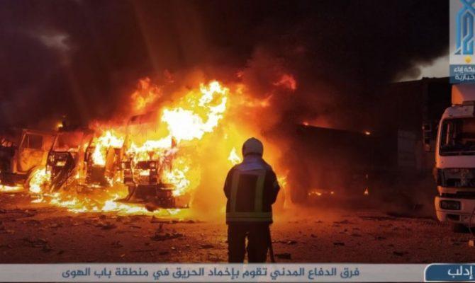 Πύρινη κόλαση στα συροτουρκικά σύνορα.Ρώσικα μαχητικά βομβάρδισαν καμιόνια της HTS τ. αλ Νούσρα!
