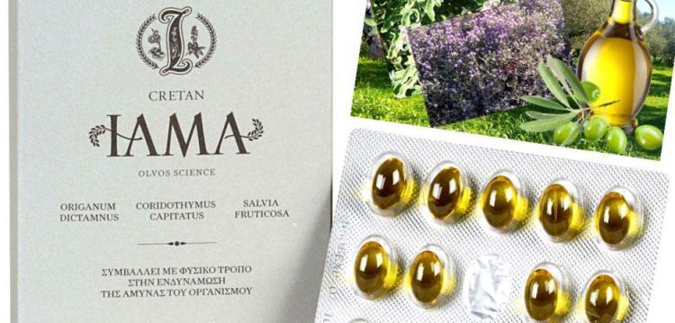 Τρία βότανα της Ελληνικής γης, αποδεικνύεται ότι εξουδετερώνουν τον κορωνοϊό και επισπεύδουν την ανάρρωση…!!!