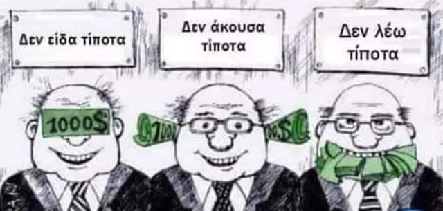 Έλληνα είσαι έτοιμος να πάρεις την ελευθερία σου στα χέρια σου; Θέμα χρόνου είναι η εξέγερση!!!