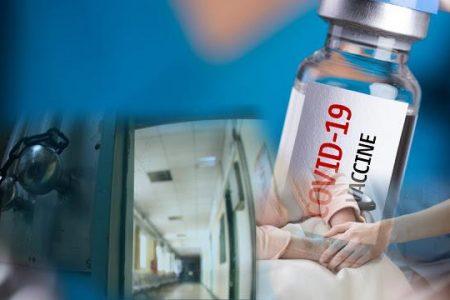 Συναγερμός σε Γεννηματάς και ιδιωτική κλινική στην Αθήνα: Κρούσματα σε υγειονομικούς και ασθενείς που είχαν κάνει το εμβόλιο. Μήπως τελικά είναι υγειονομικές βόμβες οι εμβολιασμένοι και τα Μ.Μ.Ε αντιστρέφουν το ερώτημα εσκεμμένα;