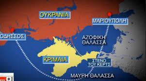"""Σφοδρές ολονύχτιες συγκρούσεις – Ρώσοι: """"Εξουδετερώθηκε επίλεκτη Ουκρανική ομάδα αναγνώρισης"""" – Μετέφεραν τον όλμο-«εφιάλτη» 2S4 Tyulpan! (βίντεο)."""