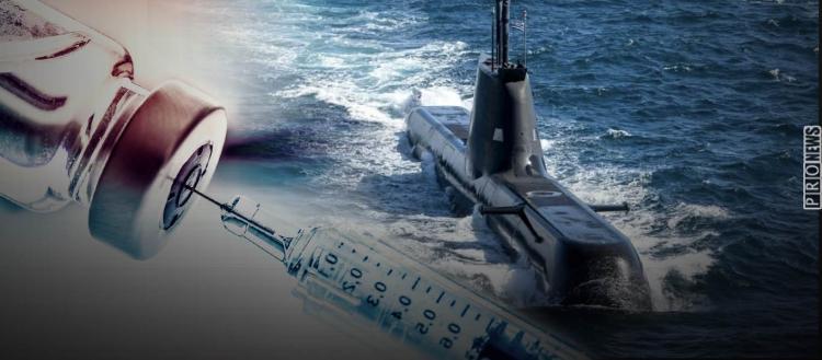 Αδιανόητη κρίση στα υποβρύχια του ΠΝ: Κρατούν κλειδωμένα στο σκάφος τα πληρώματα που αρνούνται να εμβολιαστούν!