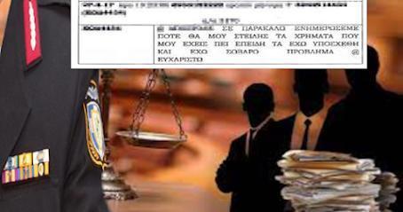 """Οι 2 δικογραφίες που τινάζουν την κυβέρνηση και το """"σύστημα"""" στον αέρα! Η μαφία της ΕΛ.ΑΣ. με τους επίορκους και το παραδικαστικό με """"εγκέφαλο"""" υπ. ευρωβουλευτή. Οι 3 αεροπαγίτες, τα """"σοκολατάκια"""" , η δολοφονία Καραϊβάζ, τα """"κόλπα"""" των δικογραφιών και ο εκβιασμός υπουργού και αντιπροέδρου της Βουλής… για την σεξουαλική τους ζωή! 110 CD υποκλοπών με ονόματα και διευθύνσεις."""