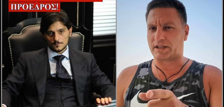 """ΕΦΙΑΛΤΕΣ στο Μαξίμου! Έδωσε το σύνθημα ο Γιαννακόπουλος: """"Βγείτε να…"""""""