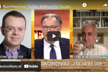 Κωνσταντίνος Γρίβας – Μανώλης Κοττάκης : Απειλές κατά της Ελλάδας – Οι ΗΠΑ χρειάζονται την Τουρκία – Η Τουρκία στο Αφγανιστάν (Βίντεο)