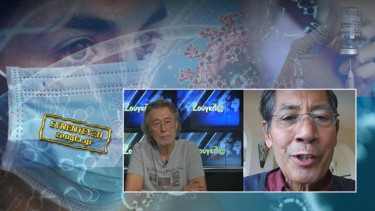 Ο Sucharit Bhakdi μιλάει στον Μάκη Τριανταφυλλόπουλο για όλους και για όλα ΕΜΒΟΛΙΑΣΜΕΝΟΥΣ ΚΑΙ ΑΝΕΜΒΟΛΙΑΣΤΟΥΣ, ΕΠΙΣΤΗΜΟΝΕΣ ΚΑΙ…