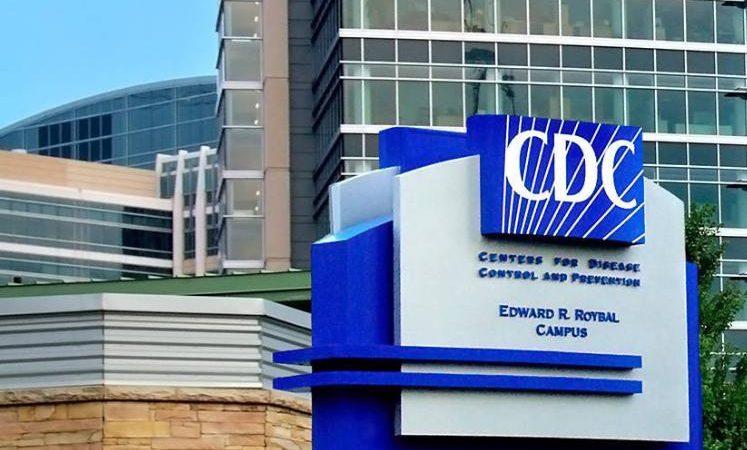 ΒΙΝΤΕΟ «ΒΟΜΒΑ»: Θα το βάλουν ΚΑΙ αυτό μέσα τους;;; Παραδοχή ΜΕΓΑΤΟΝΩΝ από τα CDC για την ΤΡΙΤΗ ΔΟΣΗ