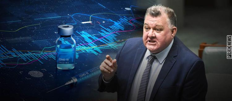 ΕΚΤΑΚΤΟ: Αυτή είναι η λίστα με τις παρενέργειες των εμβολίων – Αυστραλός βουλευτής την αποκάλυψε