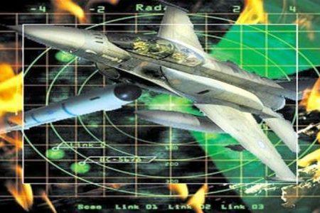 CCIAS: Το Ελληνικό υπερόπλο που μπορεί να «μπλοκάρει» όλο τον πλανήτη!