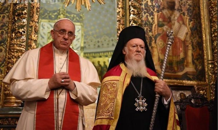 Έκκληση…Πανθρησκείας για το περιβάλλον από Πάπα και Βαρθολομαίο