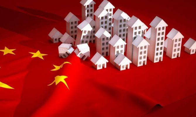 Μετά την Evergrande, άλλoς ένας κινεζικός όμιλος ακινήτων δεν αποπλήρωσε ομόλογο – Φόβοι για τους Fantasia Holdings και Sinic Holdings