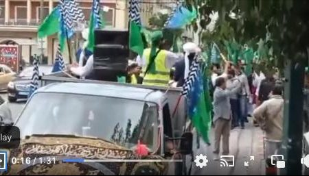 ΒΙΝΤΕΟ ΚΑΙ ΑΝΤΙΔΡΑΣΕΙΣ! Πακιστανική πορεία στο κέντρο της Αθήνας…