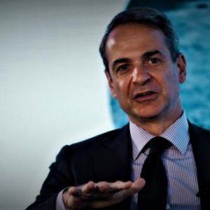 Κ.Μητσοτάκης: Αντί να προτείνει εκμετάλλευση των ελληνικών κοιτασμάτων φ.α. πρότεινε να αξιοποιηθούν της… Αιγύπτου!