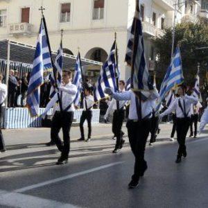 Ματαιώνουν την παρέλαση και στην πατρίδα του Μ.Αλεξάνδρου: Οι νομοί που «γύρισαν» κατά κυβέρνησης «πληρώνουν» το τίμημα