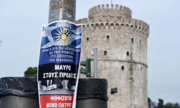 ΣΤΑ ΜΟΥΛΩΧΤΑ βάζουν «χέρι» στην Θεσσαλονίκη: ΠΙΕΣΕΙΣ για να γραφτεί παντού «Β. Μακεδονία» – Αντιστέκεται η Περιφέρεια